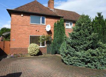 Thumbnail 2 bed semi-detached house for sale in Bracknell Crescent, Aspley, Nottingham, Nottinghamshire