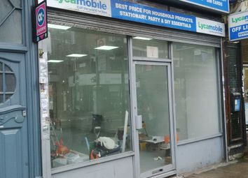 Thumbnail Retail premises to let in Fulham Palace Road, Hammersmith