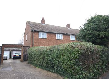 2 bed end terrace house for sale in Crossleys, Letchworth Garden City SG6