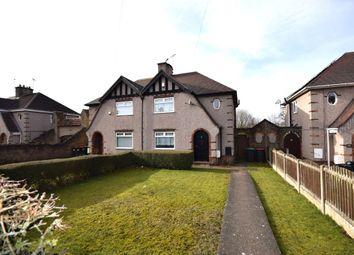 Thumbnail 3 bed semi-detached house for sale in Kingsway, Kirkby-In-Ashfield, Nottingham