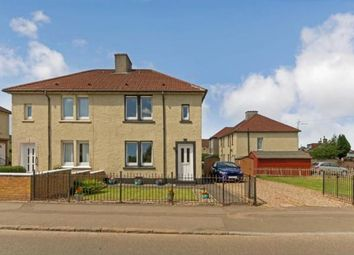Thumbnail 2 bed semi-detached house for sale in Westerton Avenue, Larkhall, South Lanarkshire