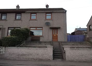 Thumbnail 2 bed terraced house for sale in South Covesea Terrace, Lossiemouth