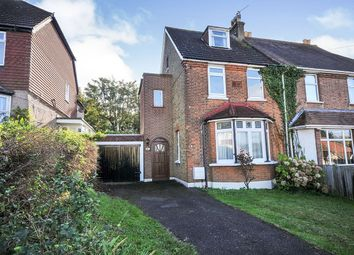 Thumbnail 2 bed end terrace house for sale in West View Road, Swanley, Kent