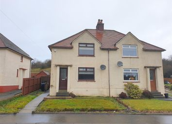 Thumbnail 2 bed semi-detached house to rent in Hutchison Drive, Darvel