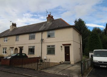 Thumbnail 2 bed end terrace house for sale in Loanfoot Gardens, Plean