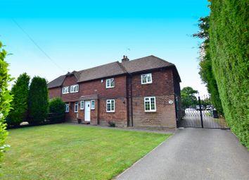 Wrotham Road, Meopham, Gravesend DA13. 4 bed semi-detached house