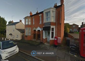 Thumbnail 2 bed semi-detached house to rent in High Street, Great Houghton, Northampton