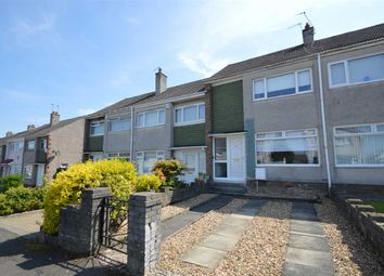 Thumbnail 2 bed terraced house for sale in Landsdowne Road, Larkhall, Larkhall