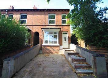 3 bed end terrace house for sale in Church Road, Northfield, Birmingham B31