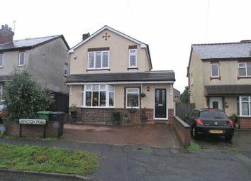 Thumbnail 3 bed detached house for sale in Stourbridge, Wordsley, Junction Road