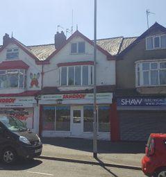 Thumbnail Retail premises to let in Crossgates Road, Leeds