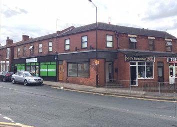 Retail premises to let in Unit 3B, Rex Corner, Broxholme Lane, Doncaster, South Yorkshire DN1