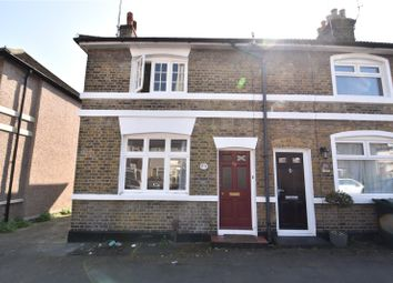 Thumbnail 2 bed end terrace house for sale in Walnut Tree Avenue, Wilmington, Dartford, Kent