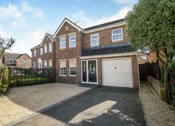 Thumbnail 4 bed detached house for sale in Campion Drive, Yeovil