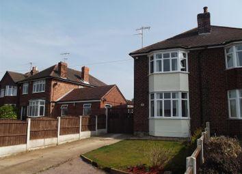 Thumbnail 3 bed semi-detached house for sale in Ewe Lamb Lane, Bramcote, Nottingham