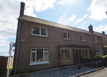 Thumbnail 1 bed flat for sale in Strathblane Road, Campsie Glen
