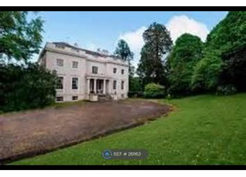 Thumbnail 2 bed flat to rent in Trehill House, Exeter
