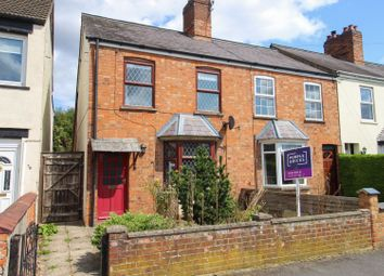 Thumbnail 2 bed end terrace house for sale in Banbury Road, Brackley