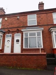 Thumbnail 3 bedroom terraced house to rent in John Street, Brierley Hill