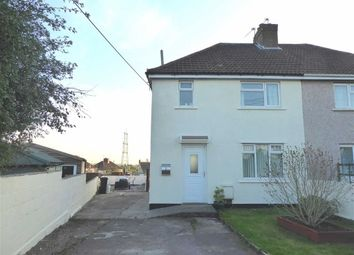 Thumbnail 3 bed semi-detached house for sale in Woodhouse Avenue, Almondsbury