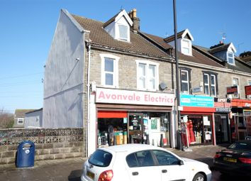 Thumbnail Property for sale in Fishponds Road, Fishponds, Bristol