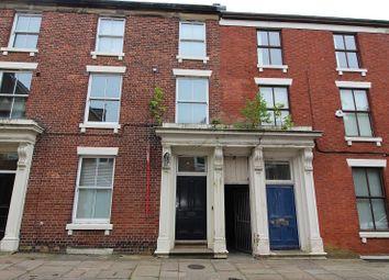 Thumbnail 2 bed flat to rent in Waltons Parade, Preston
