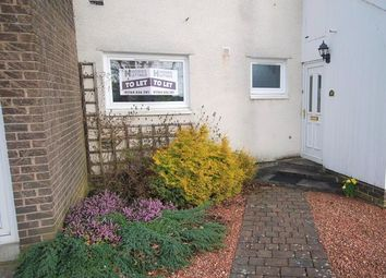 Thumbnail 1 bed flat to rent in Cairns Court, Crieff