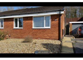 2 bed bungalow to rent in Barleyfield, Preston PR5