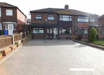 Thumbnail 5 bedroom semi-detached house for sale in Farnsworth Close, Ashton-Under-Lyne, Ashton-Under-Lyne