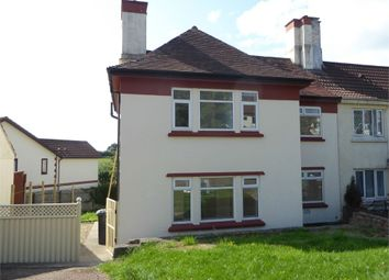 Thumbnail 4 bed end terrace house to rent in Bridget Drive, Sedbury, Chepstow, Gloucestershire