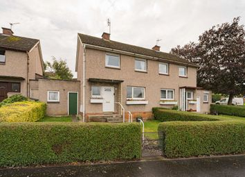 Thumbnail 2 bed semi-detached house for sale in 4 Oxgangs Loan, Edinburgh