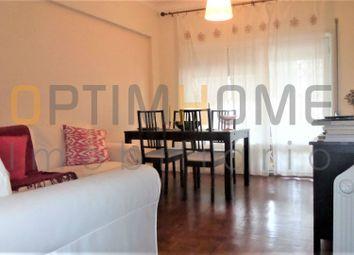 Thumbnail 2 bed apartment for sale in Porto, Cedofeita, Santo Ildefonso, Sé, Miragaia, São Nicolau E Vitória