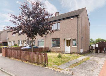 Thumbnail 2 bed end terrace house for sale in Burnside Road, Polbeth, West Calder