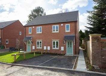 Thumbnail 3 bed semi-detached house for sale in Apple Tree Lane, Off Beckfield Lane, York