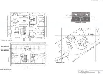 Thumbnail Land for sale in Wargate Way, Gosberton, Spalding