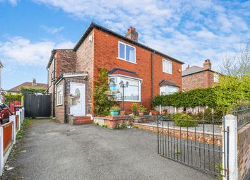 Thumbnail 3 bed semi-detached house for sale in Cross Lane, Prescot