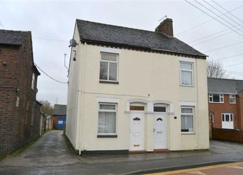 Thumbnail 2 bed end terrace house to rent in Millrise Road, Milton, Stoke-On-Trent
