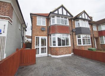 Thumbnail 3 bed end terrace house for sale in Days Lane, Sidcup, Kent