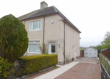Thumbnail 2 bed semi-detached house for sale in Kenilworth Road, Lanark