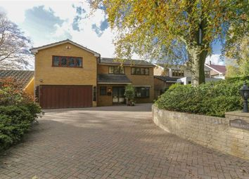 Thumbnail 5 bed detached house for sale in Tamworth Road, Keresley End, Coventry