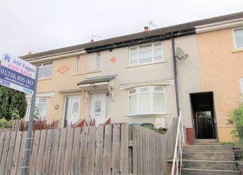 Thumbnail 2 bed terraced house for sale in Loanhead Street, Coatbridge