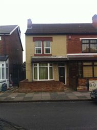 Thumbnail 3 bed end terrace house to rent in St. Agathas Road, Saltley, Birmingham