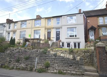 Thumbnail 3 bedroom end terrace house for sale in Slad Road, Stroud, Gloucestershire