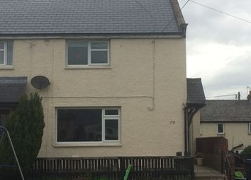 Thumbnail 2 bed semi-detached house to rent in Wellgarth, Evenwood Bishop Auckland