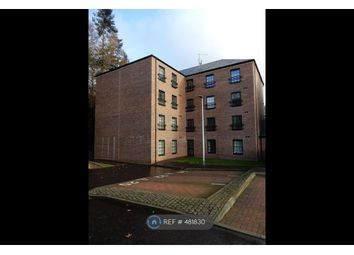 Thumbnail 1 bed flat to rent in Old Dalmore Terrace, Auchendinny, Penicuik