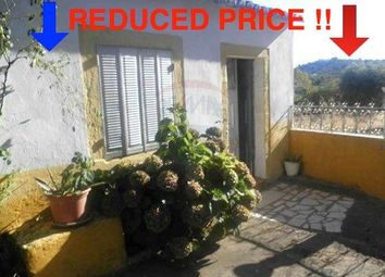 Thumbnail 1 bed farm for sale in Fundão, Castelo Branco, Portugal, Fundão, Castelo Branco, Central Portugal