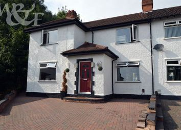 Thumbnail 4 bed semi-detached house for sale in Firtree Road, Erdington, Birmingham