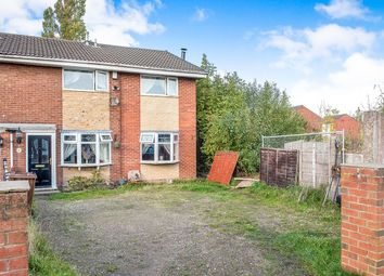 Thumbnail 4 bed semi-detached house for sale in Orrell Hall Close, Orrell, Wigan