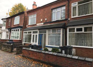 3 bed semi-detached house to rent in Dean Road, Erdington, Birmingham B23