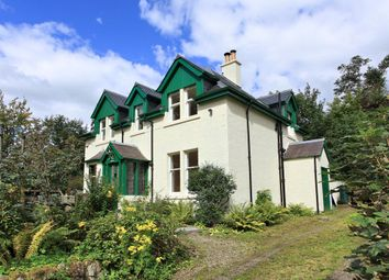 Thumbnail 4 bed detached house for sale in School Road, Lochearnhead